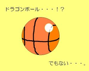 Ball5jun