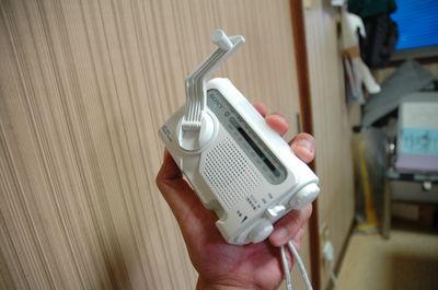 Sonyradio